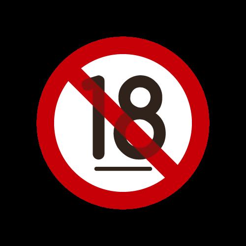 丸い18禁マーク 赤白