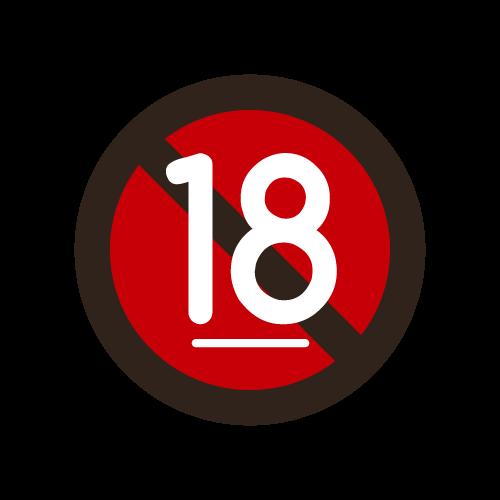 丸い18禁マーク 赤黒