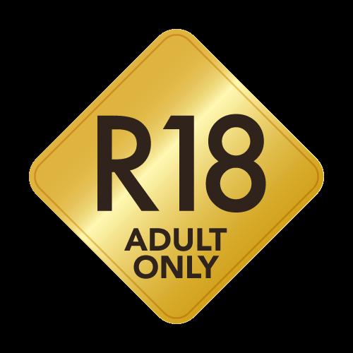 R18マーク 金