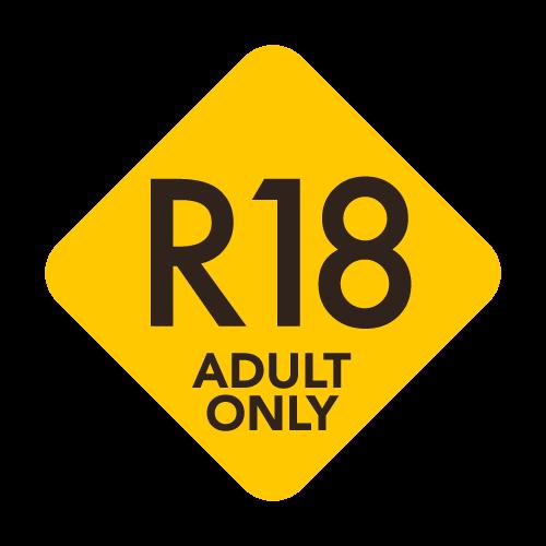 R18マーク 黄