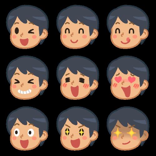 男性の色んな表情(笑顔)