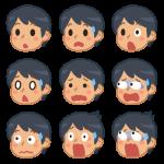 男性の色んな表情(驚き)