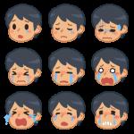 男性の色んな表情(悲しみ)