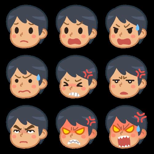 男性の色んな表情(怒り)