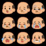 おじさんの色んな表情(悲しみ)