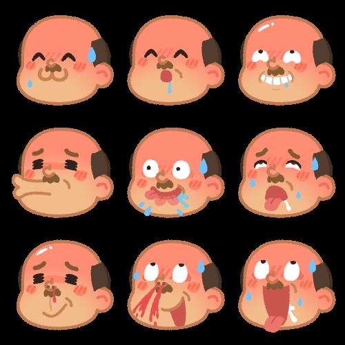 おじさんの色んな表情(変態)