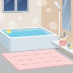 【背景】お風呂
