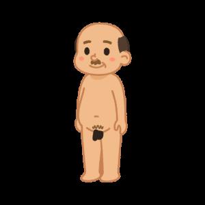 全裸のおじさん 立ち絵