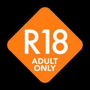 R18マーク オレンジ